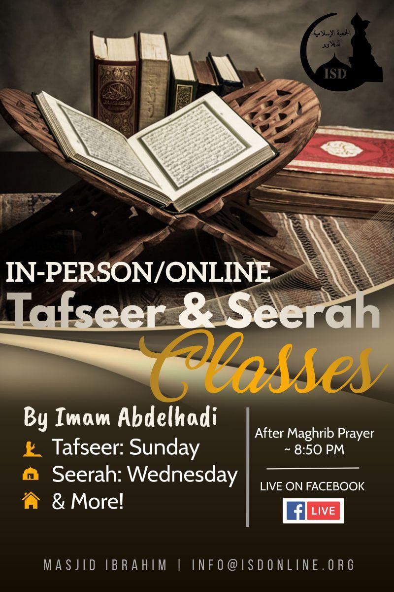 Tafseer and Seerah Classes at ISD