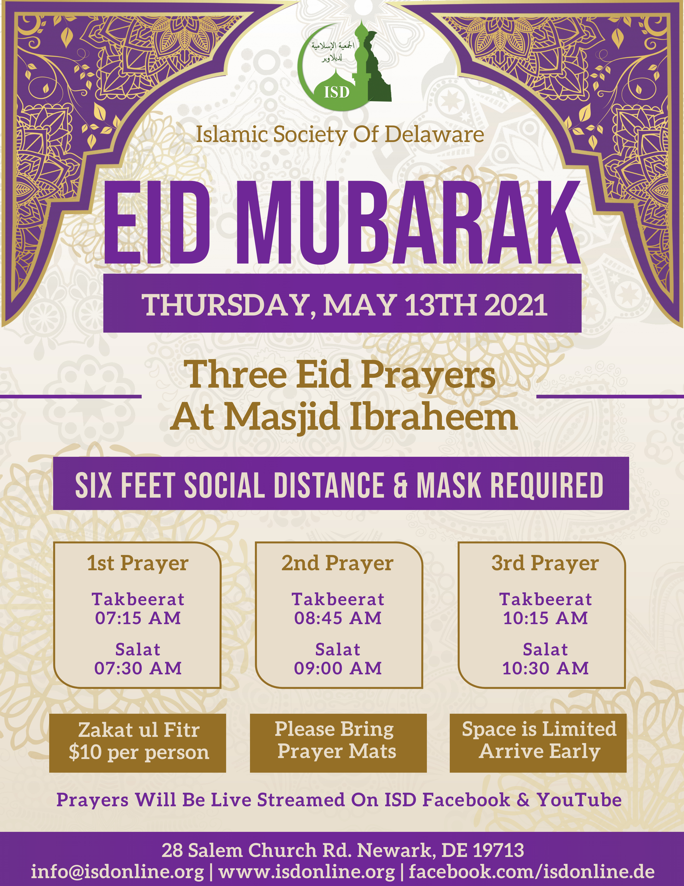 Eid-ul-Fitr on Thursday, May 13th