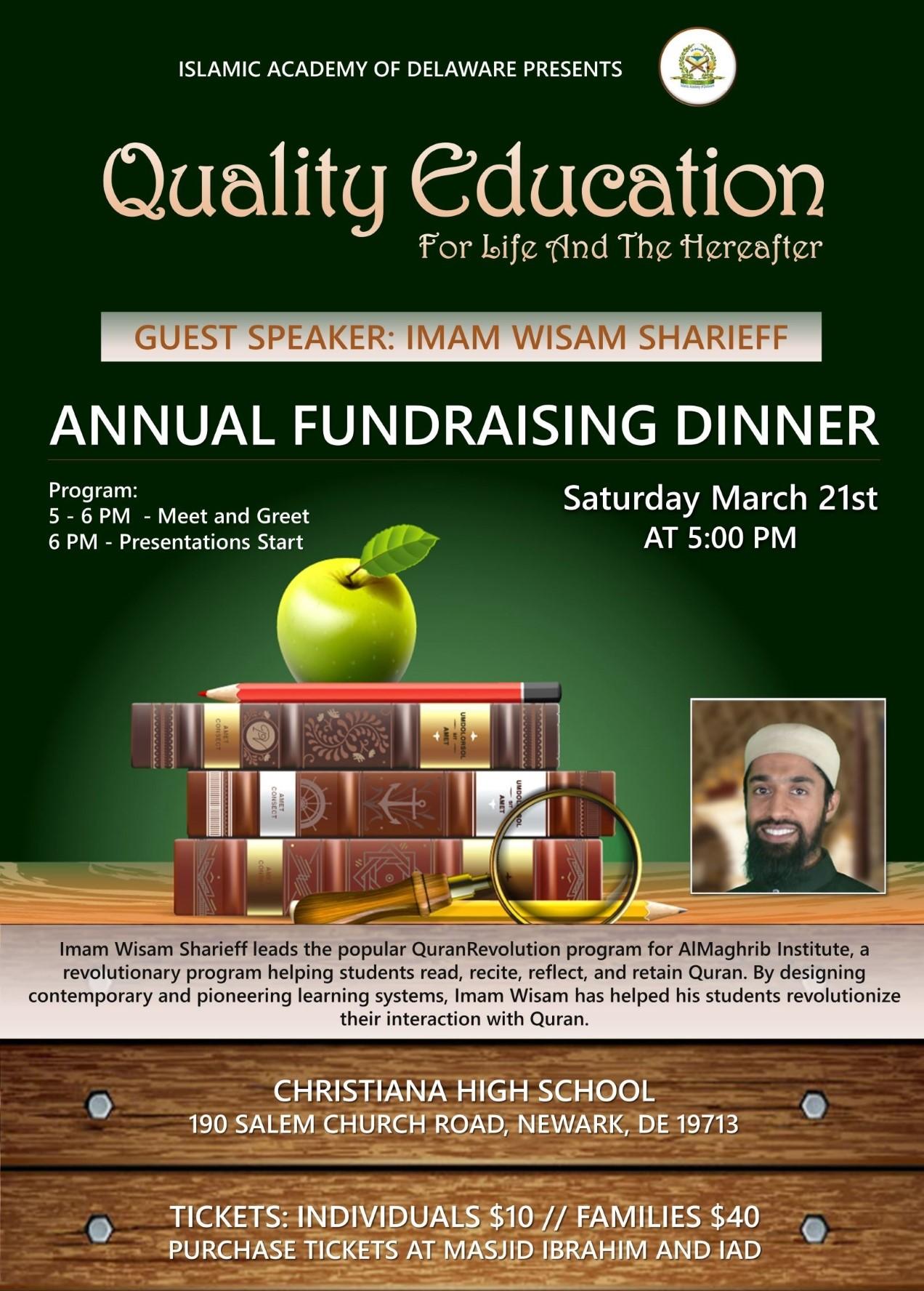 IAD Annual Fundraiser