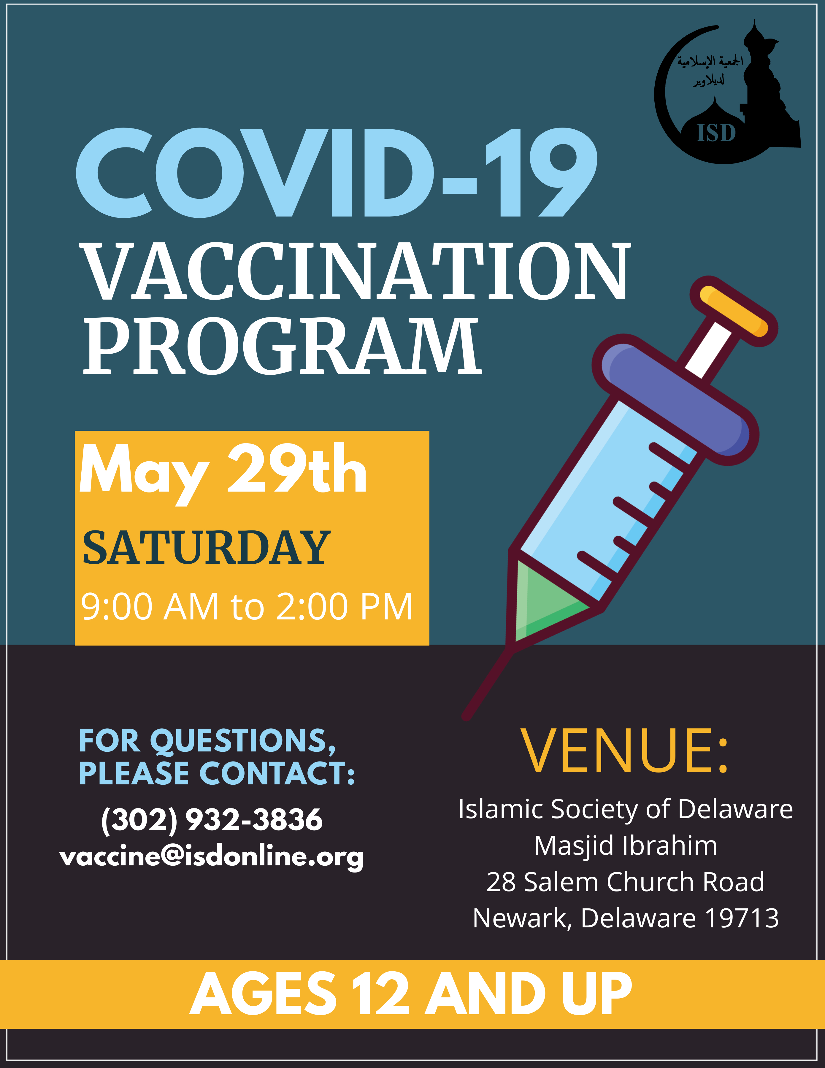 COVID-19 Vaccination Event | Ages 12+