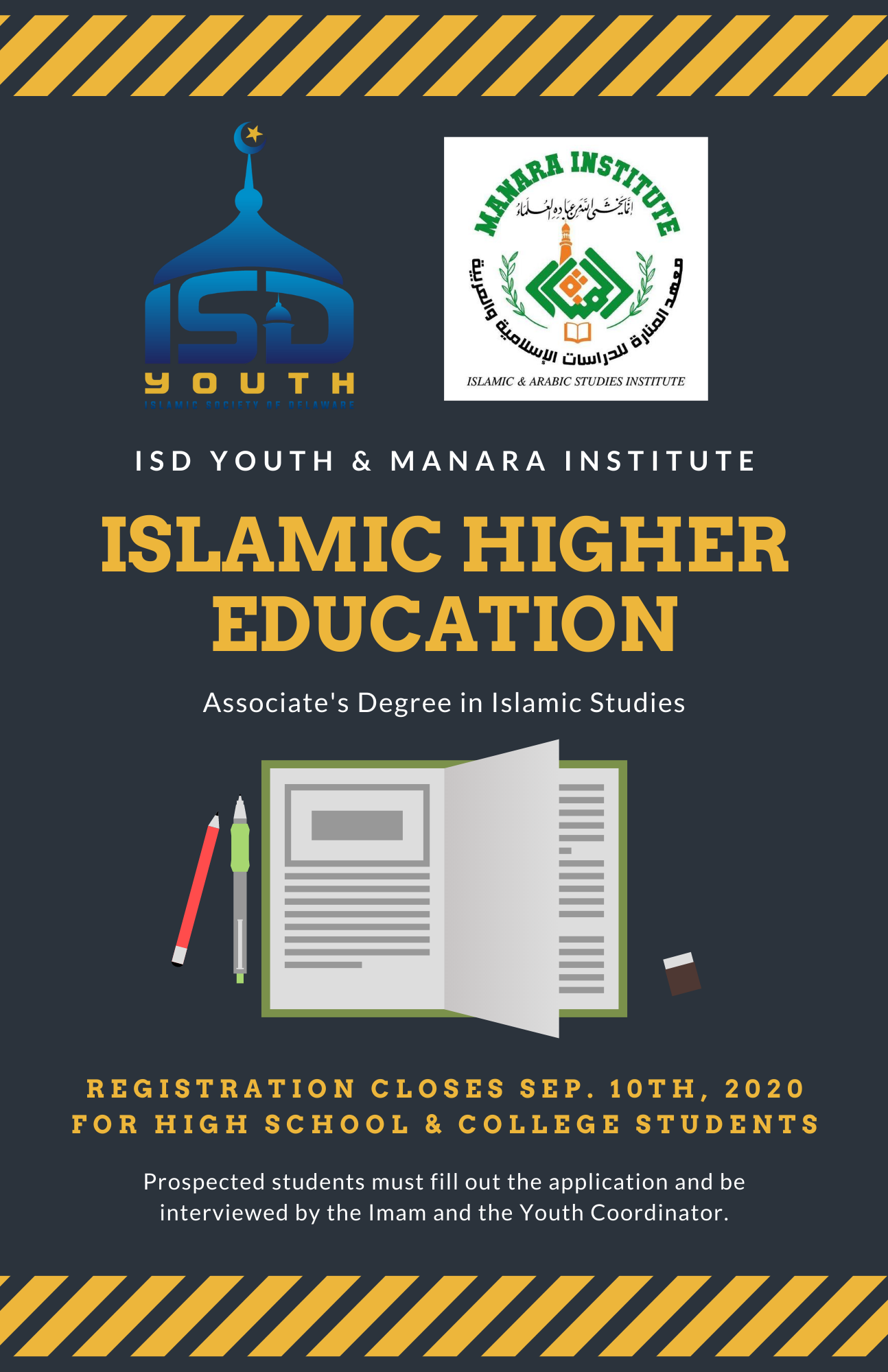 ISD Youth Islamic Higher Education Program