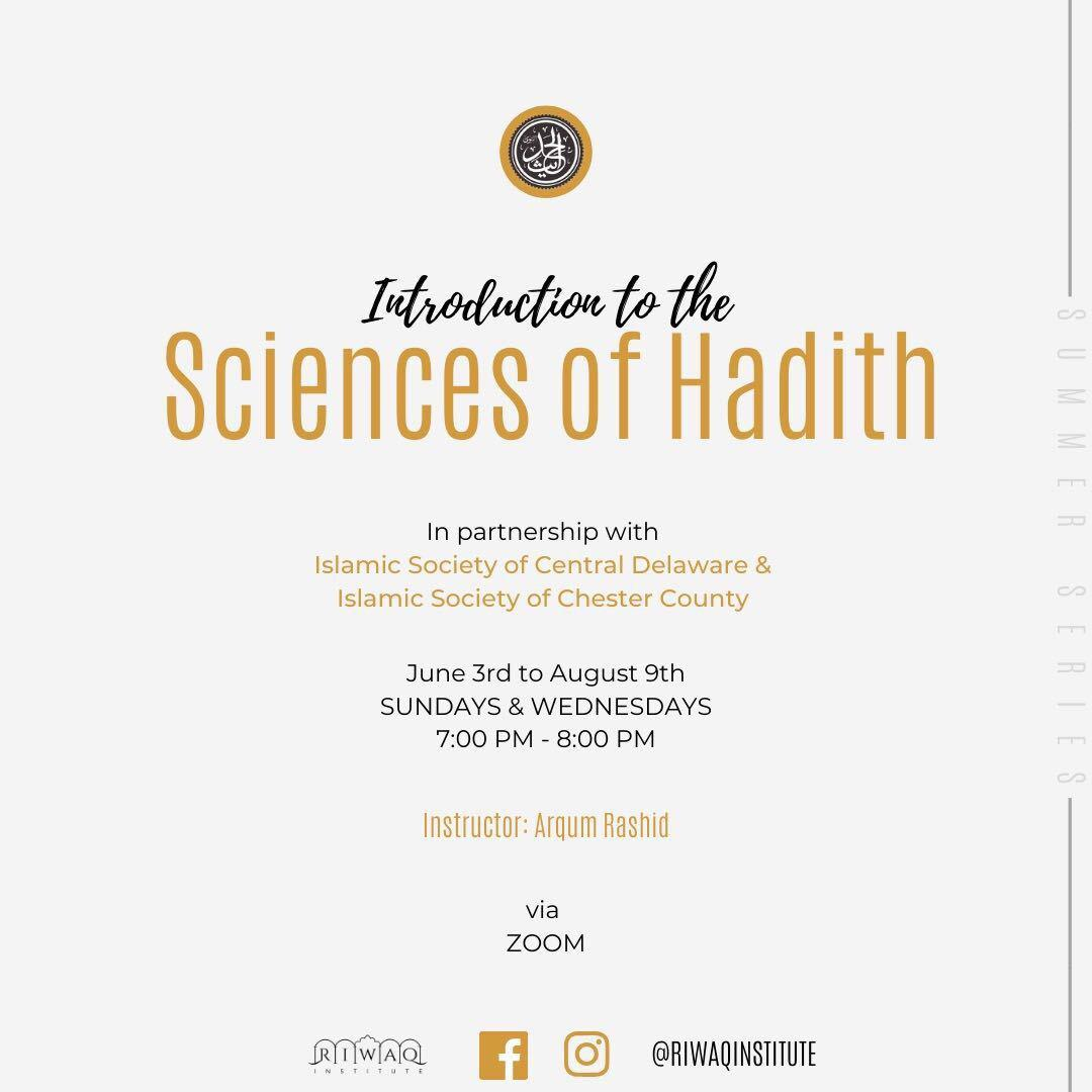 Intro to the Sciences of Hadith