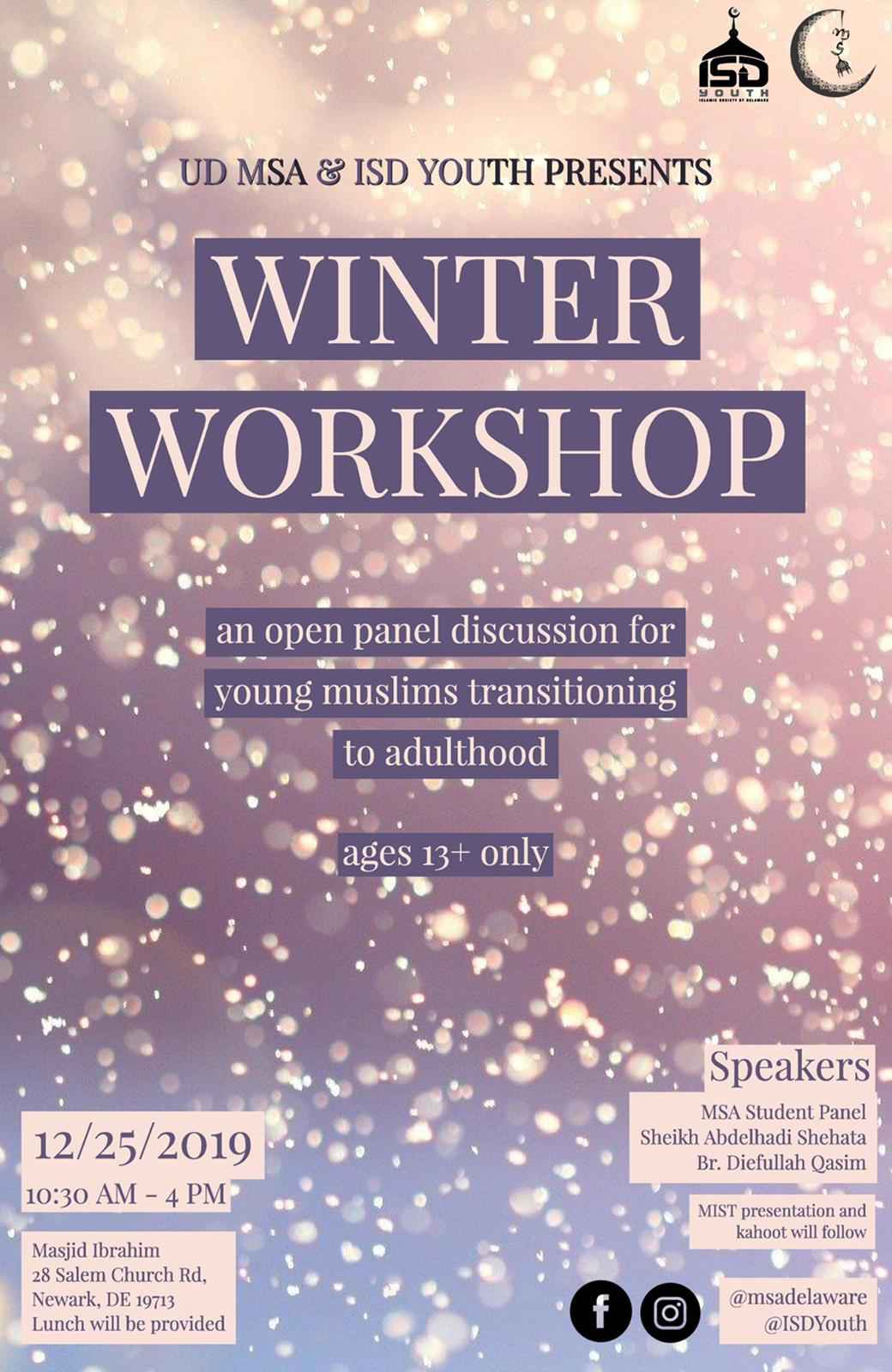 UD MSA & ISD Youth Winter Workshop