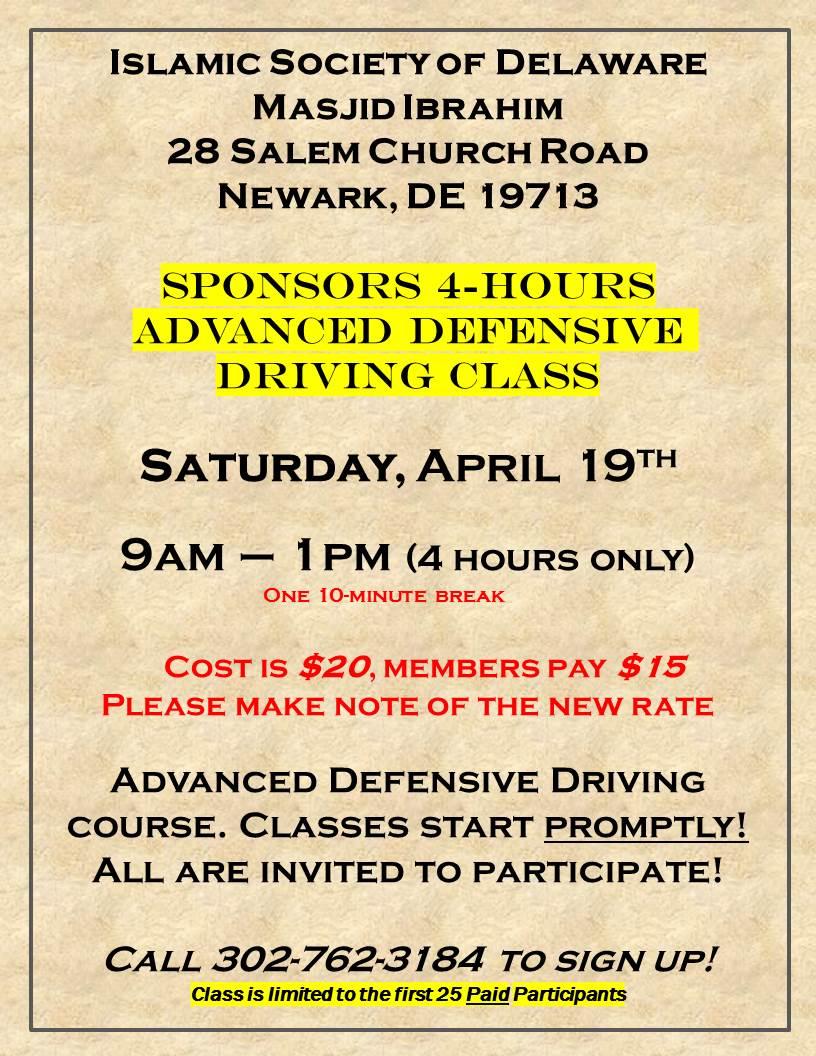 Advanced Defensive Driving Class Saturday, April 19th at 9:00 AM