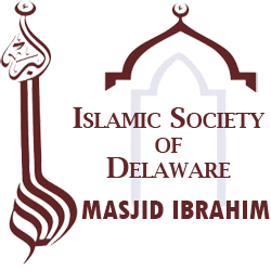 new_isd_logo