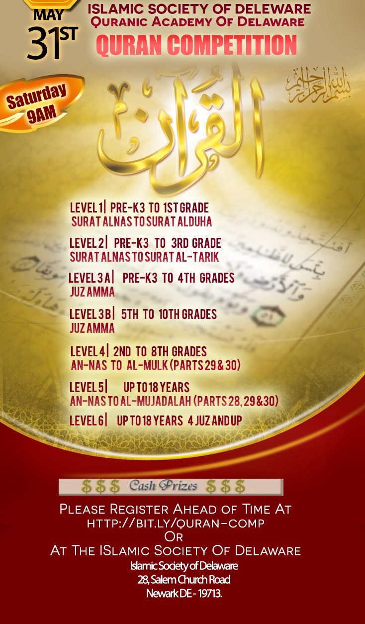 Quraan Competition