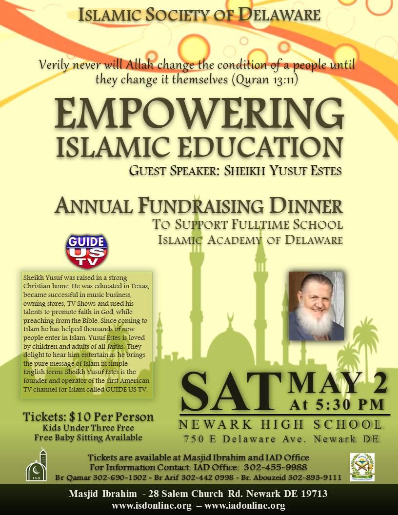 IAD-Fundraiser2015