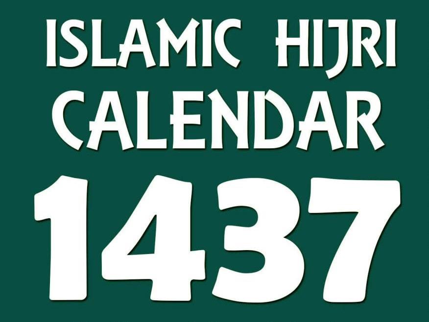 hijri-calendar-1437