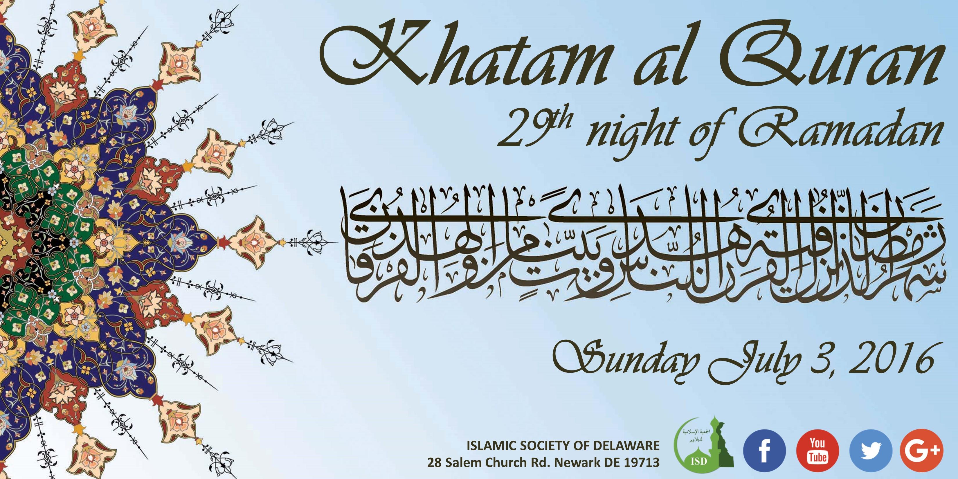 Khatam Al Quraan